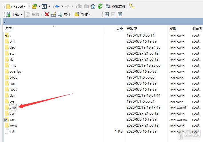 零门槛玩转OpenWRT GL.iNet MT1300_新浪众测