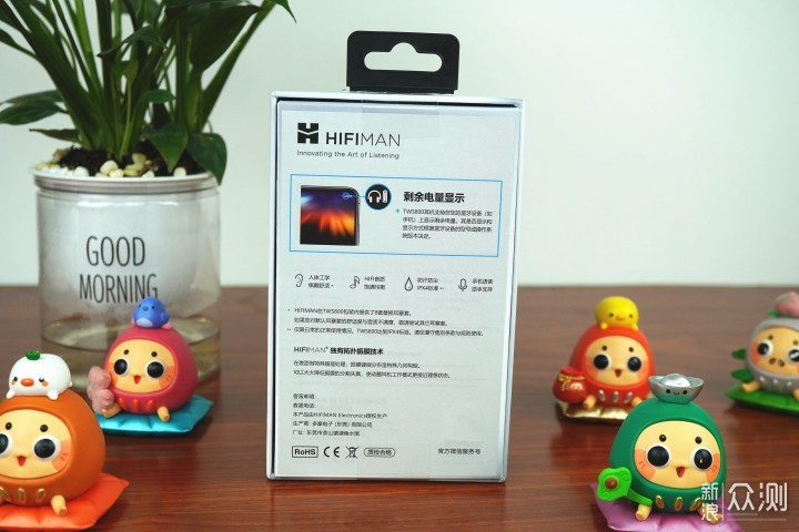 音质对打有线——HIFIMAN TWS800真无线耳机_新浪众测