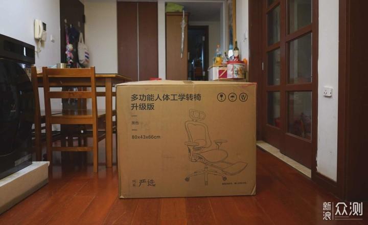 千元价位工学椅首选,网易严选工学椅升级版_新浪众测