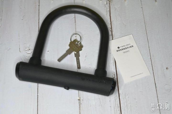 #年货#用易锁宝智能锁享受安全便捷开锁体验_新浪众测