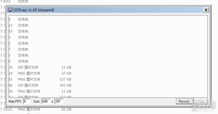 10款Windows小众轻量效率提升软件_新浪众测
