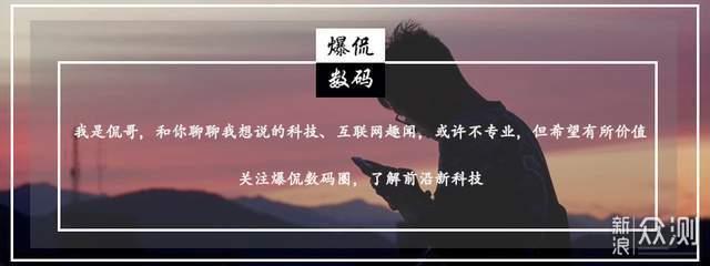 """安卓旗舰""""老守门员""""搞事,或首发骁龙870_新浪众测"""