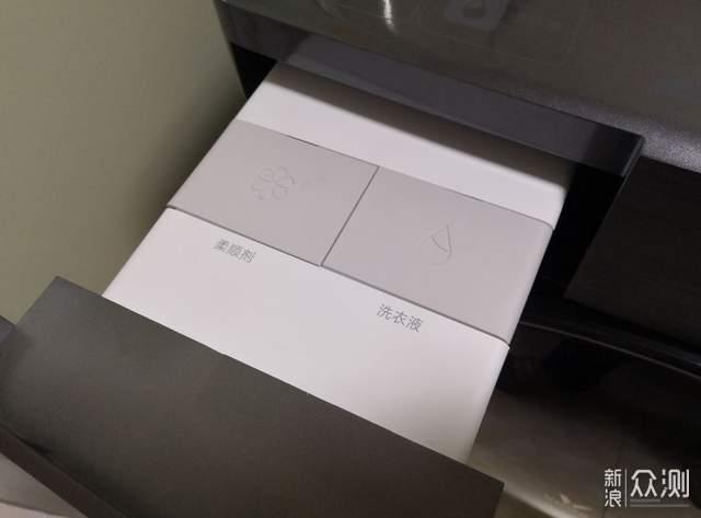洗烘一体,自动投放 云米Neo2 Pro洗烘一体机_新浪众测