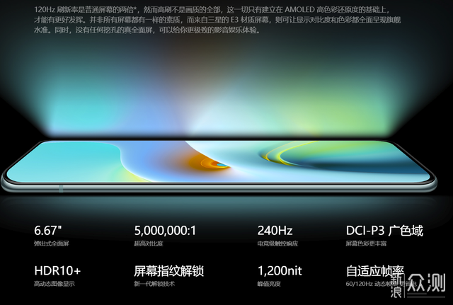 联发科天玑1000+机型盘点:荣耀V40售价良心_新浪众测