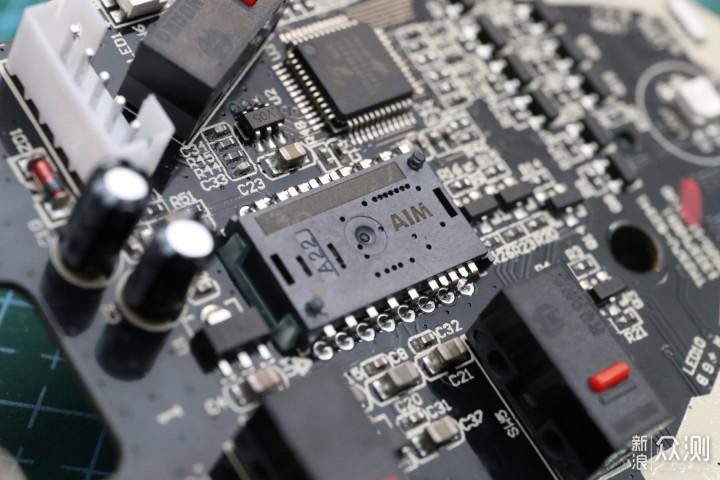 性能爆炸,按键升级,鼠标再进化 达尔优A970_新浪众测