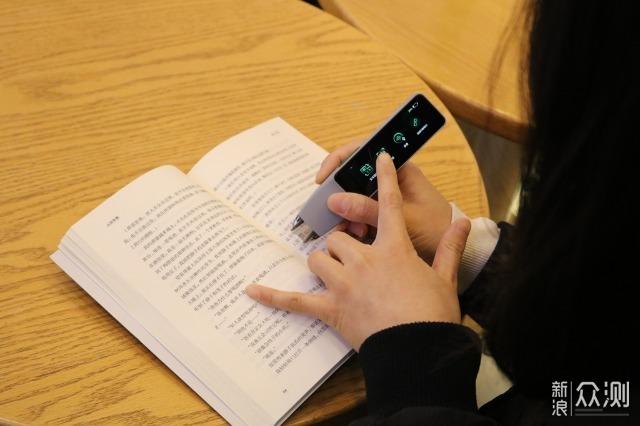 学习高效记录 实时转写——印象扫译笔专业版_新浪众测