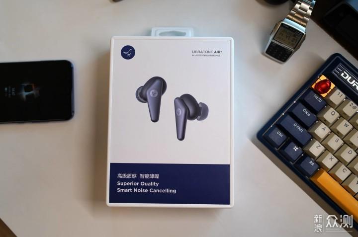 不是一次小升级,Libratone小鸟耳机 AIR+体验_新浪众测