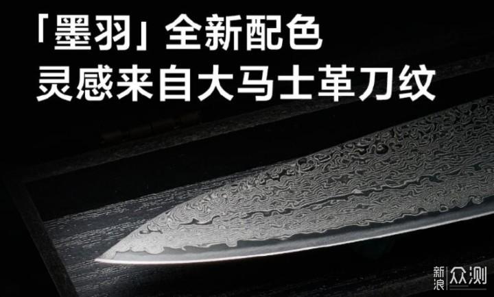 """Redmi K40系列真机图现身,配色定名""""墨羽""""_新浪众测"""
