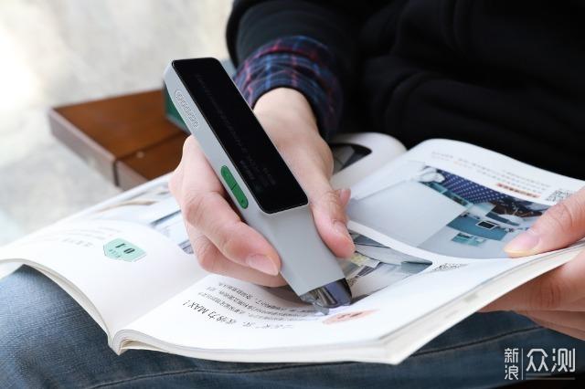 印象笔记出品扫译笔,会是新一代学习神器吗?_新浪众测
