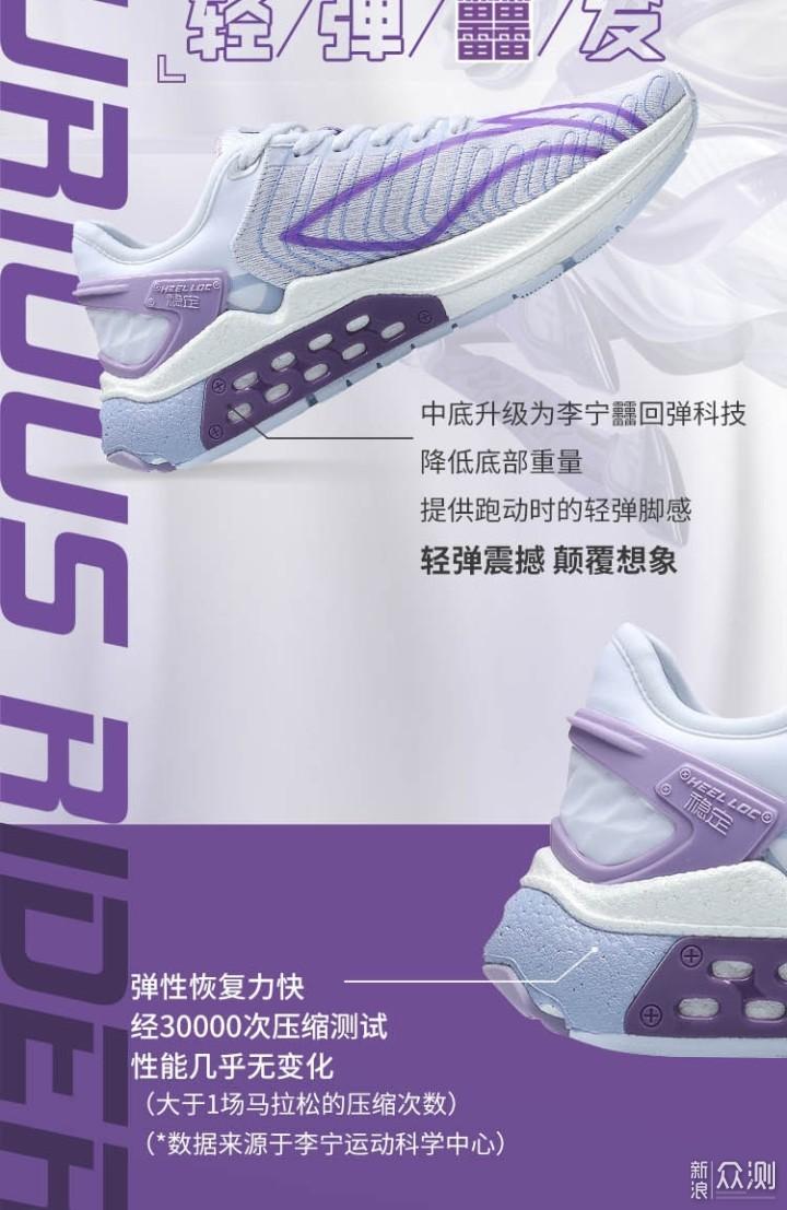 李宁烈骏5新款跑鞋测试_新浪众测