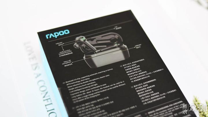 雷柏VM700游戏蓝牙耳机:音乐相随 电竞利器_新浪众测