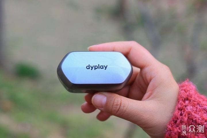 多模降噪精英,dyplay ANC Elite蓝牙耳机评测_新浪众测
