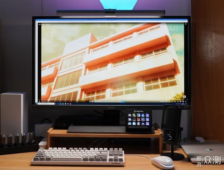 生产力和娱乐都想要!小桌面工位该如何配置?_新浪众测