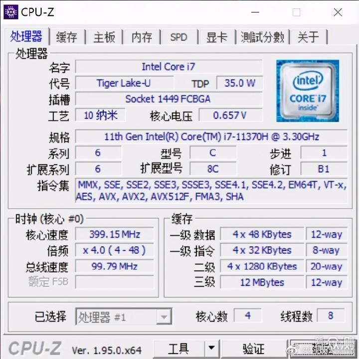 小米笔记本Pro 14评测:全能轻薄旗舰本_新浪众测