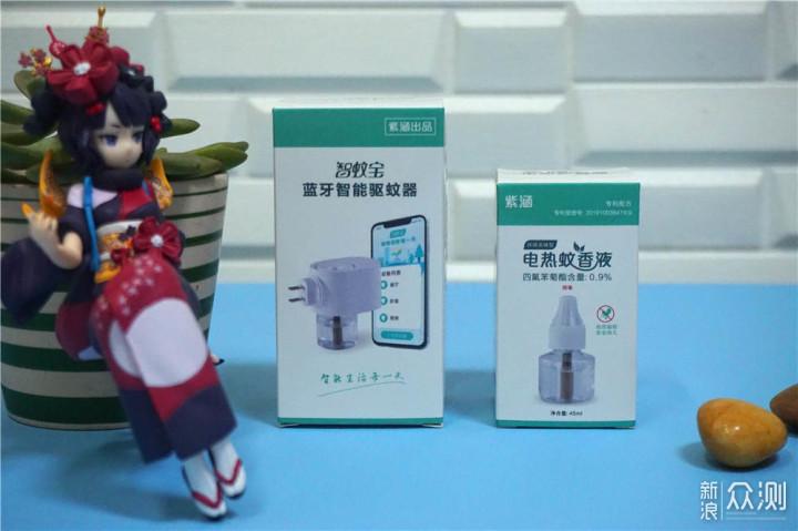手机定时,安全驱蚊-智蚊宝蓝牙智能驱蚊器_新浪众测