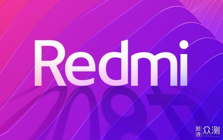 用性价比拓展市场,Redmi游戏手机确定发布_新浪众测