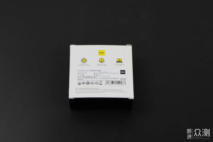 Aohi新品Magcube 30W氮化镓PD快充体验分享_新浪众测