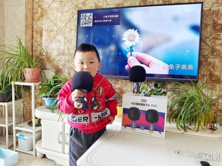 大屏K歌更舒服,唱吧KTV麦克风P60嗨翻周末_新浪众测