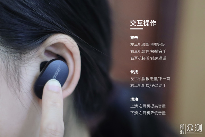 这BOSE降噪耳机为啥敢卖2000多?听过才知道_新浪众测
