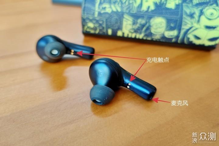 可以换皮肤的耳机,PaMu Unique无线蓝牙耳机_新浪众测