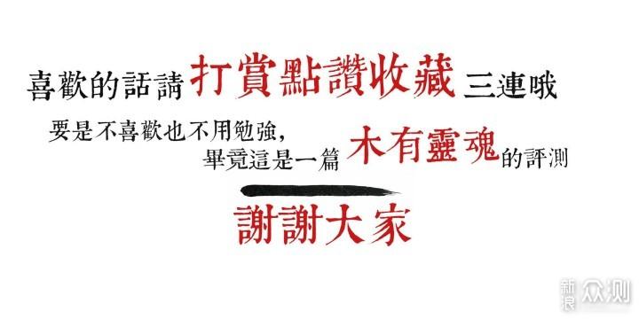 懒人躺赢厨房,618省心省事的厨具剁手清单_新浪众测
