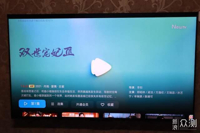 老房改造日记·客厅休闲篇之OPPO K9电视_新浪众测