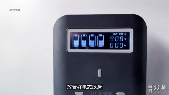 拆解评测可以换电池/电芯的充电宝,你见过吗_新浪众测