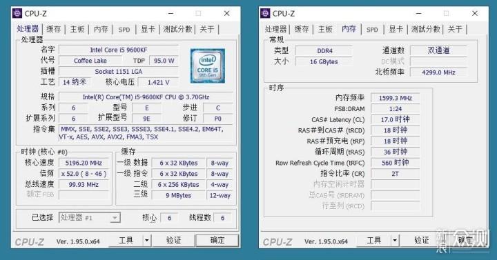 盛夏电脑散热的极限尝试,挑战5.2GHz超频散热_新浪众测