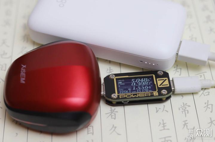 aigo X10P使用报告:小巧光滑如肥皂,双向快充_新浪众测