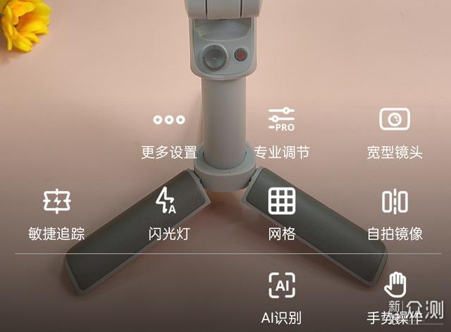 Snoppa自动折叠手机稳定器ATOM2:拍摄稳定_新浪众测