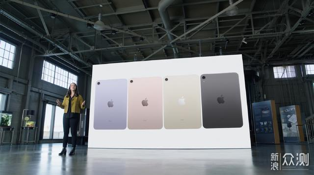 3799元起!iPad mini 6开售:A15芯片+全面屏_新浪众测
