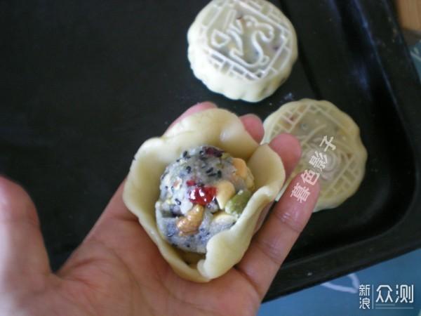 中秋月饼,这样做少糖少油又健康_新浪众测