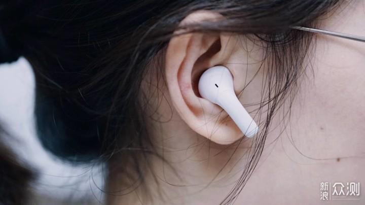百元耳机也内卷?作为备用,它真是太能打了!_新浪众测