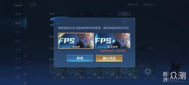 黑鲨4S评测:游戏操控再上新台阶_新浪众测