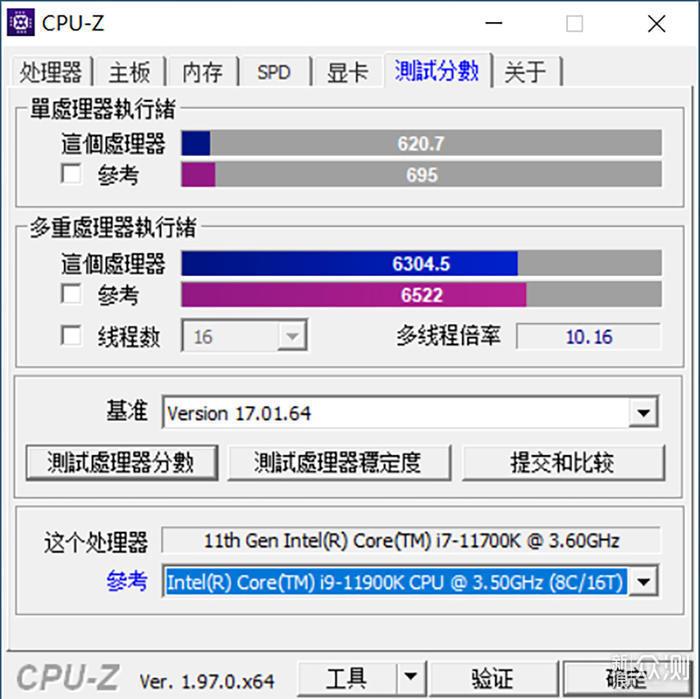 七彩虹 CVN B560I 搭 联力 Q58 装机展示_新浪众测