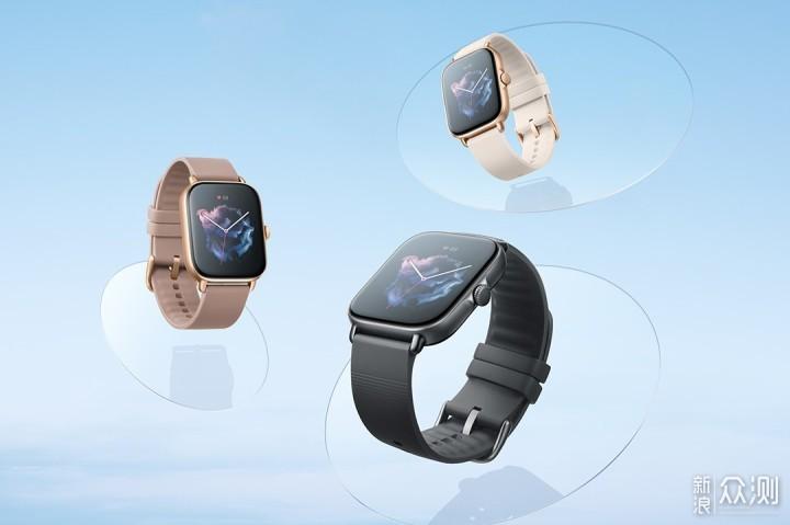 除苹果外,智能手表哪家强?华米新品了解一下_新浪众测
