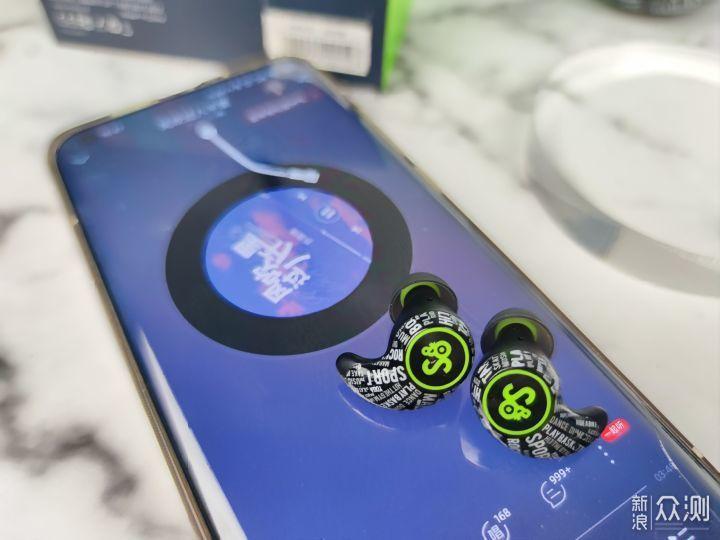 用心打造,小巧轻便,设计感满满的TWS耳机_新浪众测