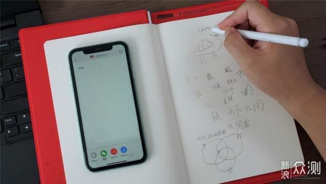 好物分享!柔宇智能手写本柔记2评测_新浪众测