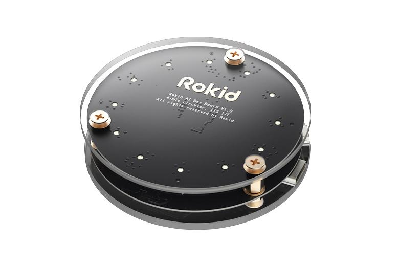 Rokid全栈语音智能开发套件免费试用,评测
