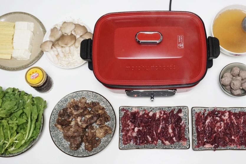 摩飞电烤锅:高颜值功能多,轻松烹饪美味