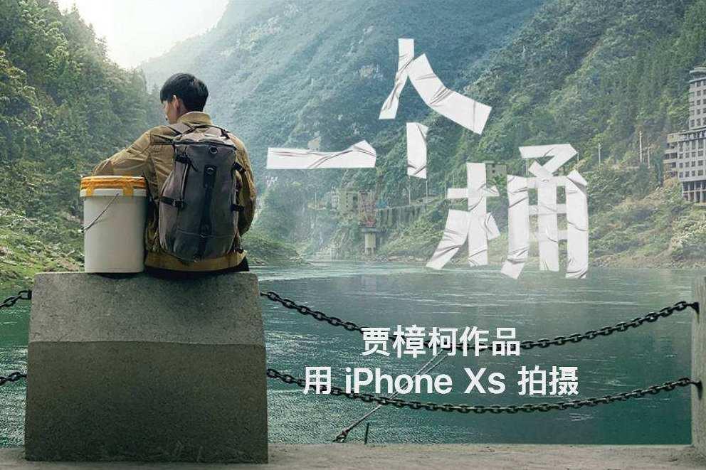 看完苹果短片《一个桶》,我想起了家里两个桶