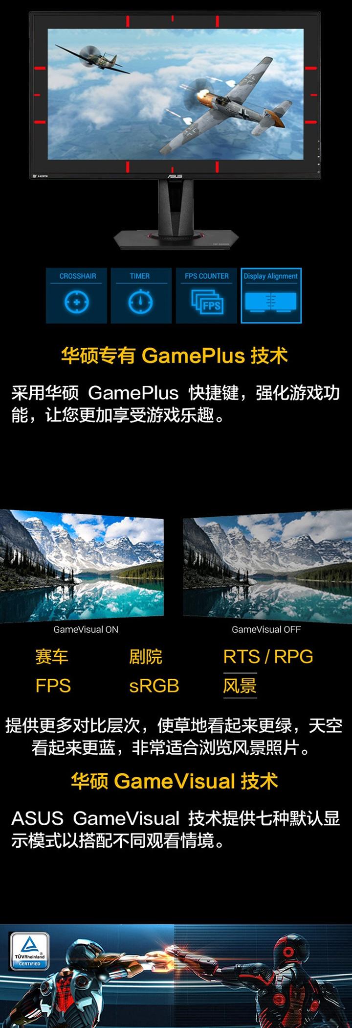 华硕VG27AQE电竞显示器免费试用,评测