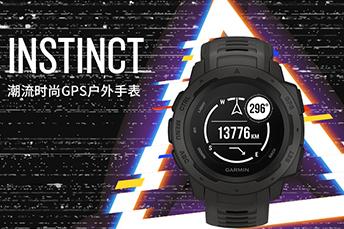 佳明Instinct户外智能手表