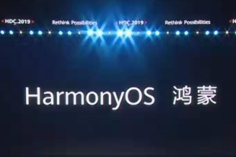 聊一聊华为开发者大会上的鸿蒙OS
