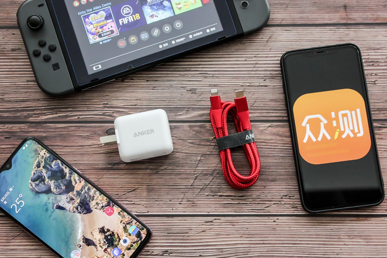 做工扎实,兼容性强——Anker充电套装体验