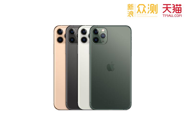 iPhone 11 Pro Max免费试用,评测
