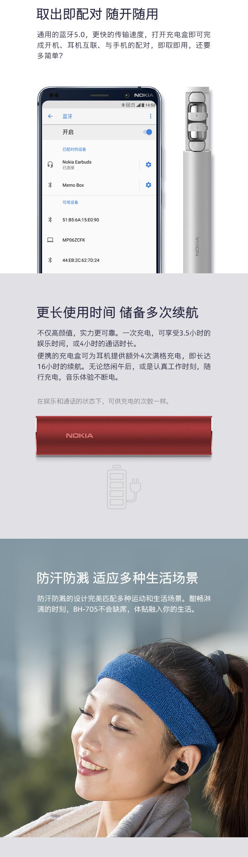 【轻体验】Nokia真无线耳机免费试用,评测