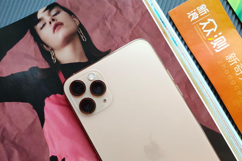 三人成虎,未必是真:iPhone 11 Pro Max随笔