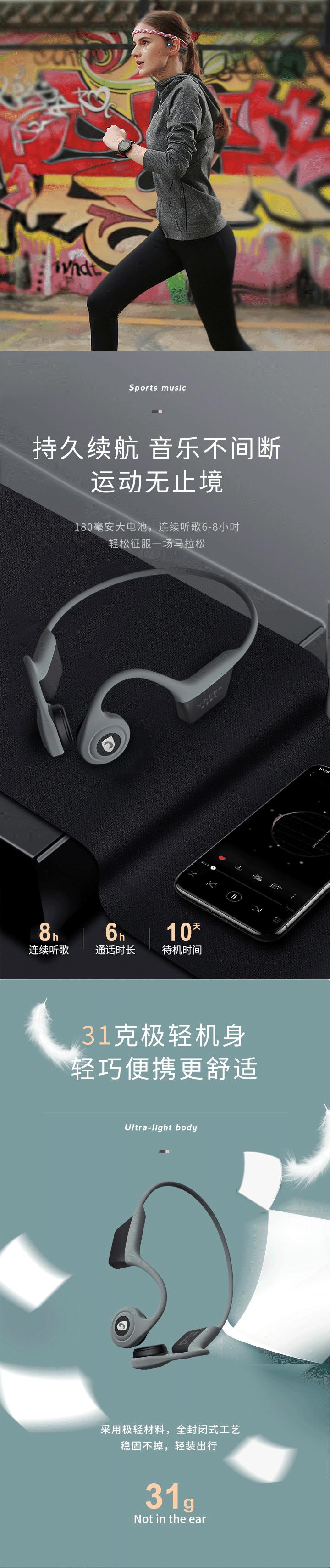 南卡Runner骨传导耳机免费试用,评测