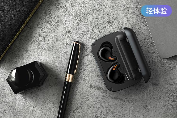 Abramtek E3无线蓝牙耳机免费试用,评测